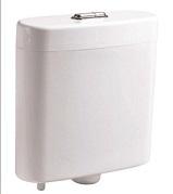 Тоалетно казанче ICC 006D