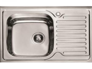 Кухненска мивка алпака с десен плот 65DA 7850R