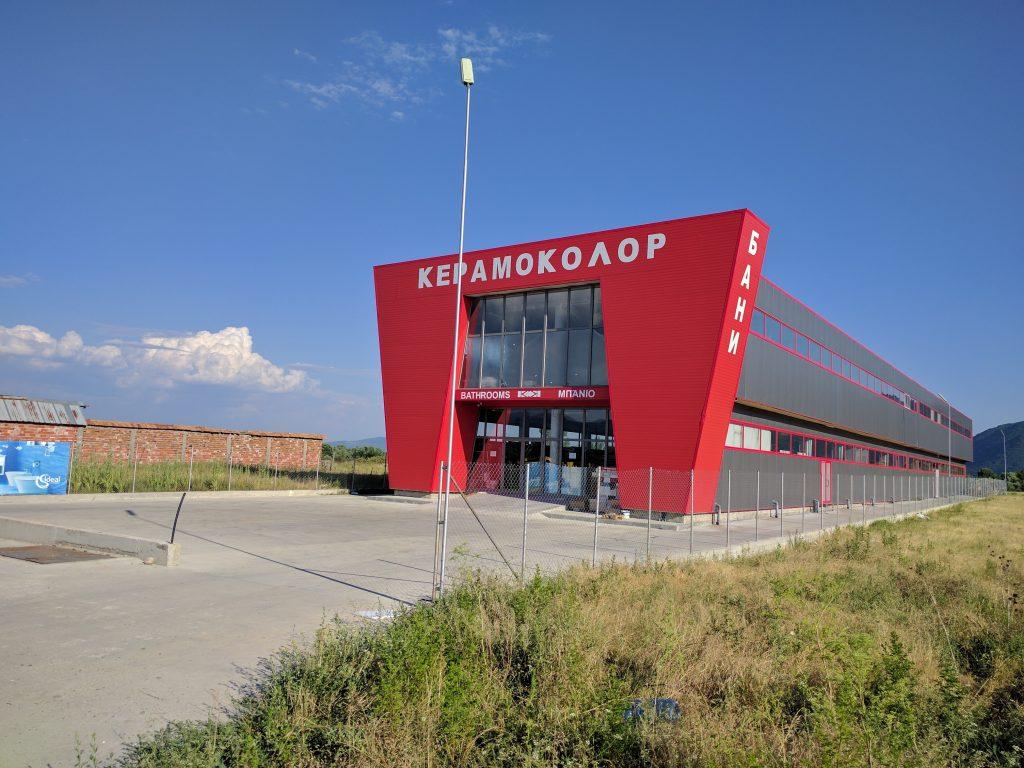 магазин Керамоколор