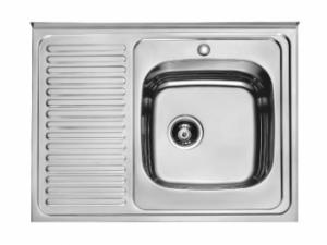 Кухненска мивка алпака с десен плот 65LA 8060R