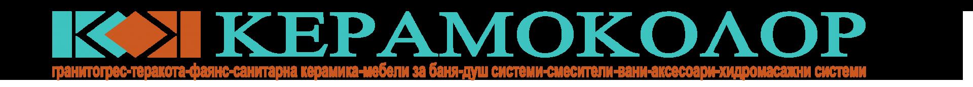 КЕРАМОКОЛОР
